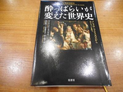 DSCN2297[1].JPG